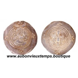 DRACHME ARGENT CHOSROES II 390-627 - CHORASAN - NISHAPUR PERSE