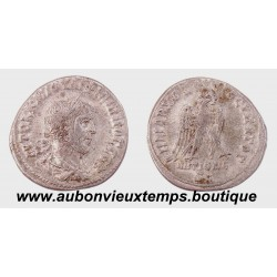TETRADRACHME SYRO-PHENICIEN PHILIPPE 1er 248 Ap J.C. ANTIOCHE