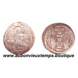 DRACHME ARGENT CHOSROES II 591 - 628 Ap J.C. - BASRA – BASORAH PERSE