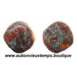 SESTERCE  FAUSTINE Jeune  157 -161   Ap J.C.  ROME