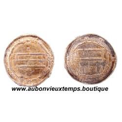 DIRHAM  HARUN AL-RASHID  AH 172  ABBASSIDES - PERSE  ICV384