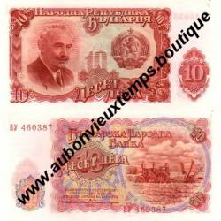 10 LEVA 1951 - BULGARIE