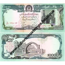 10000 AFGHANIS AH 1372 - AFGHANISTAN