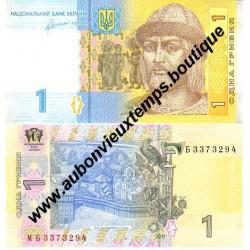 1 HRYVNIA 2011 - UKRAINE