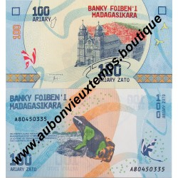 100 ARIARY 2017 - MADAGASCAR