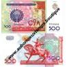 500 SUM 1999  - OUZBEKISTAN