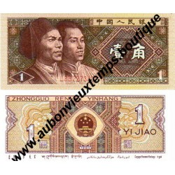 1 JIAO 1980 - CHINE