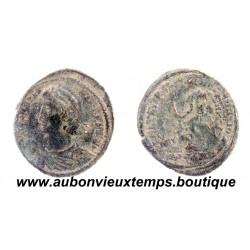 MAIORINA CONSTANCE II 348 - 350 Ap J.C. CONSTANTINOPLE