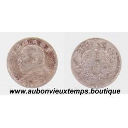 10 CENTS ARGENT 700 ‰ YUAN SHIKAI an 3 – 5 ( 1914 – 1916 )