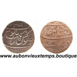 ROUPIE ARGENT AH 1137/7 SULTAN MUHAMMAD SHAH