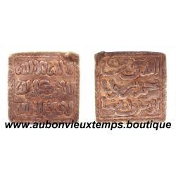 DIRHAM ARGENT ( carré ) ALMOHADES - HISPANO