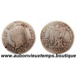 30 SOLS ARGENT au GENIE 1792 I LOUIS XVI - FRANCOIS