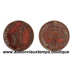 3 CENTIMES BRONZE ESSAI 1848 ANONYME