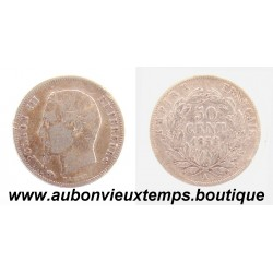50 CENTIMES ARGENT 1858 A NAPOLEON III