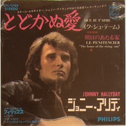 CD N° 104   QUE JE T'AIME - PHILIPS SLF 1788 - 1974 - JOHNNY HALLYDAY