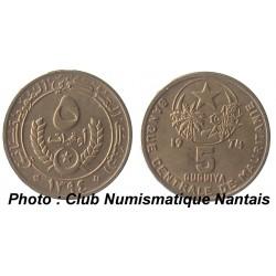 5 OUGUIYA  AH 1394 ( 1974 ) - MAURITANIE