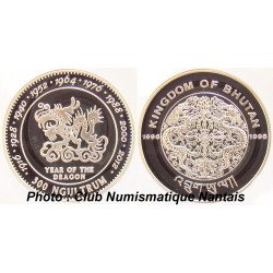 300 NGULTRUM 1996 ARGENT - BHUTAN