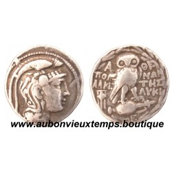 TETRADRACHME STEPHANOPHORE ATTIQUE - ATHÈNES Tête d'Athéna 113 – 112 av J.C. Chouette