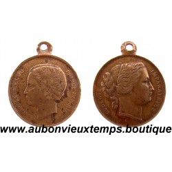 MEDAILLE  NAPOLEON  E.L.J.J. PRINCE IMPERIAL - EUGENIE IMPERATRICE