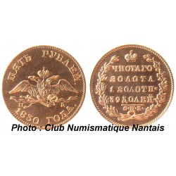 5 ROUBLES 1830 CMB - NICOLAS 1  RUSSIE  OR