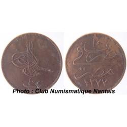 40 PARA  AH 1277 - EGYPTE