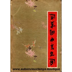 ONE HUNDRED YEARS OF CHINESE PAINTING  1961