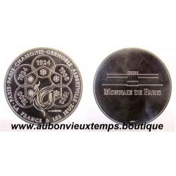 EPREUVE 100 FRANCS ( module de ) - 1992  LES JEUX DE 1900 a 1992  ARGENT  BE