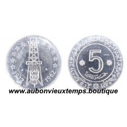 ESSAI 5 DINARS ARGENT  1972  ALGERIE